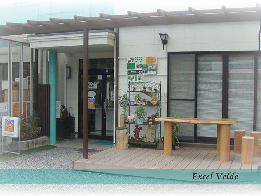 京都、奈良でのお庭のリフォーム・外構工事・ガーデニング・リフォーム・エクステリアは、株式会社エクセルヴェルデ画像01