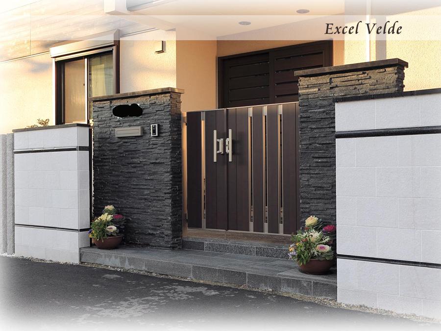 京都、奈良でのお庭のリフォーム・外構工事・ガーデニング・リフォーム・エクステリアは、株式会社エクセルヴェルデ画像02